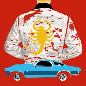 A la loupe, Drive, Film, Poster