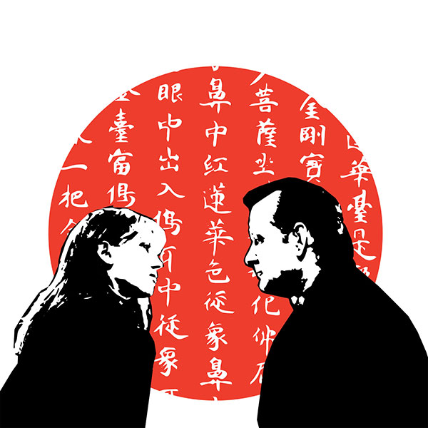 A la loupe, Lost in Translation, Film, Poster